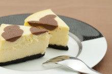 ファームデザインズ うしさんのチーズケーキ
