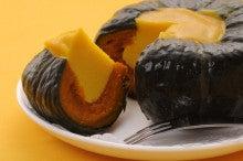 Yellow Pumpkin 小玉かぼちゃの焼きプリン