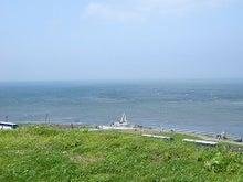 稚内 宗谷岬