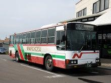 根室交通 納沙布岬行き路線バス