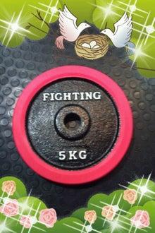 FIGHTING ROAD スタッフブログ
