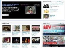 大阪なんばで働く社長のブログ-なんばTV