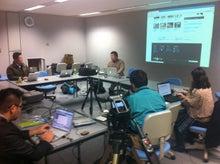 ふくいソーシャルメディア研究会のブログ-ust勉強会20101227