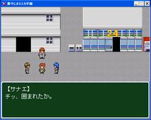 勝手にマジすか学園(AKB48のゲームを配布)-囲まれるサナエ