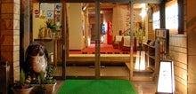 湯田川たけのこのブログ~つかさや旅館若旦那の巻~