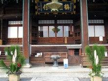 京都嵐山日和-1228_2