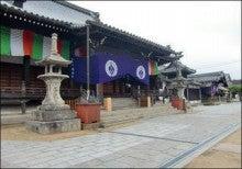 黒飛工業のブログ-福善寺石畳工事 施工後