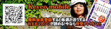 keyco official blog Powered by Ameba-会員誘導1