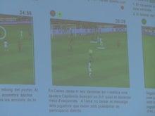 $欧州サッカークラブとの仕事を語るブログ-ジョアンビラ2