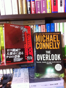 本だけ読んで暮らせたら-overlook1