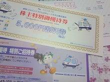 葵と一緒♪-TS3P0201.jpg