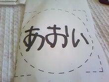 葵と一緒♪-TS3P0204.jpg