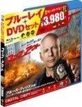 勝手に映画紹介!?-コップ・アウト Blu-ray & DVDセット