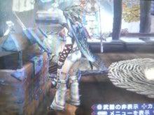 ばにーのブログ-2010122914340001.jpg