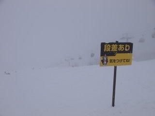 池の平温泉スキー場ゲレンデレポート-10122902
