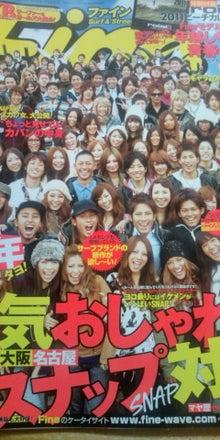 清宮佑美オフィシャルブログ「新・セイミ屋BLOG」Powered by Ameba-F1000967.jpg