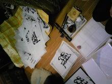 新宿 肩こり癒し王 ★創業11年目 会員651名 サロン「らくーん22」オーナーblog★