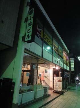 横浜発 驢馬人の美食な日々-Ooishi01