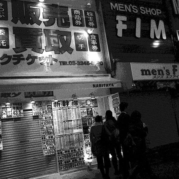No Finder Tokyo