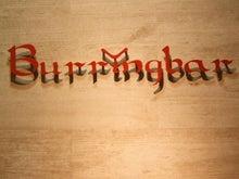 $burringbarのブログ