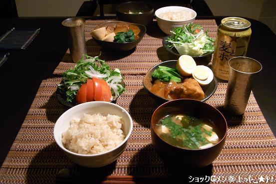 ショックGメン参上っ(-_★)!-豚の角煮定食