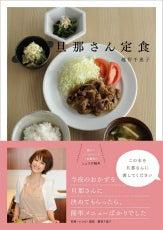 越智千恵子オフィシャルブログ Powered by Ameba