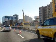 やっさんのGPS絵画プロジェクト -Yassan's GPS Drawing Project--01首都高事故