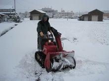 歩き人ふみの徒歩世界旅行 日本・台湾編-雪すかし