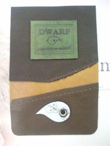DWARF日記-101228_155050.jpg