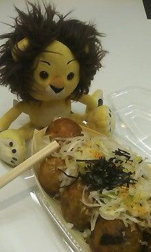 Ken's C.H.Lionオフィシャルブログ「Ken's C.H.Lionの冒険」by Ameba-101231_1604~01.jpg