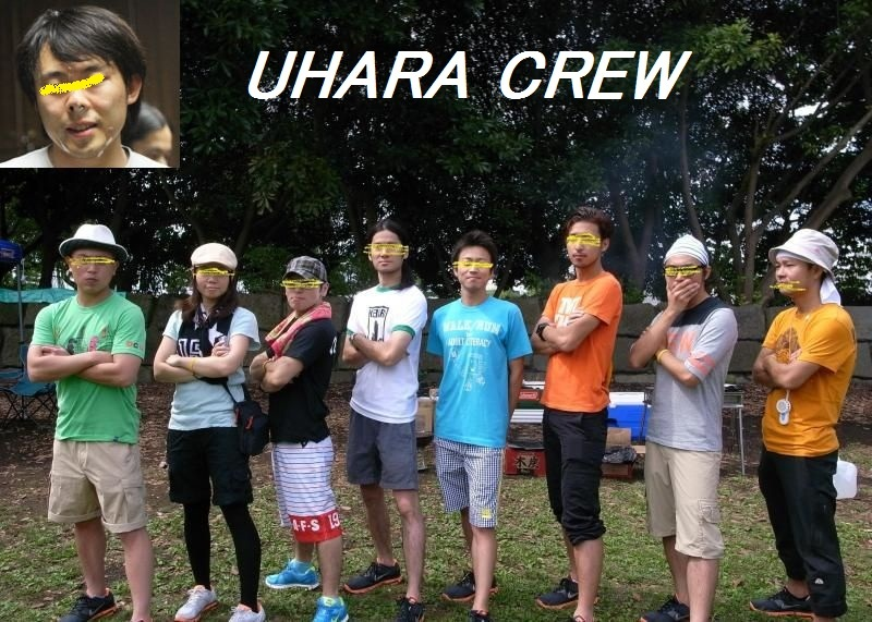 $Uhara Crew Blog!