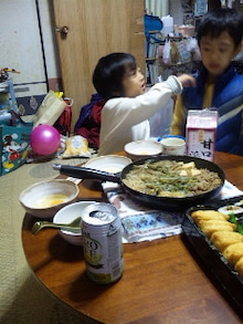 福岡29歳新米ママのブログ。☆・:*:沖縄で子育て*:.☆-101231_191139.jpg