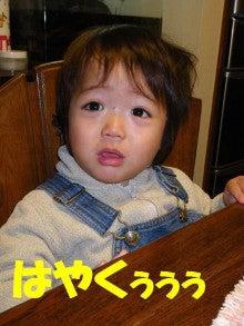 KK BabyDesign (KKベビーデザイン)