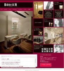 C-LOOP 事務局-鶴見 美容室 ボネッカ BONECCA