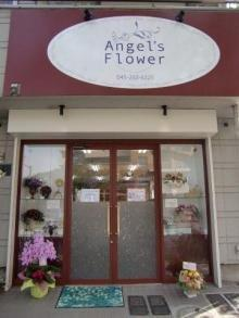 $☆Angel's Flower☆-__.JPG