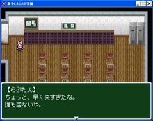 勝手にマジすか学園(AKB48のゲームを配布)-らぶたん