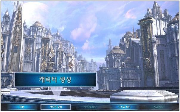 $GmenのTERA冒険活劇---MMORPG『TERA』オンラインゲーム.Blog-キャラメイク02