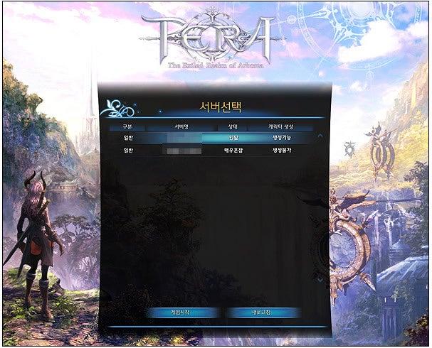 $GmenのTERA冒険活劇---MMORPG『TERA』オンラインゲーム.Blog-キャラメイク01