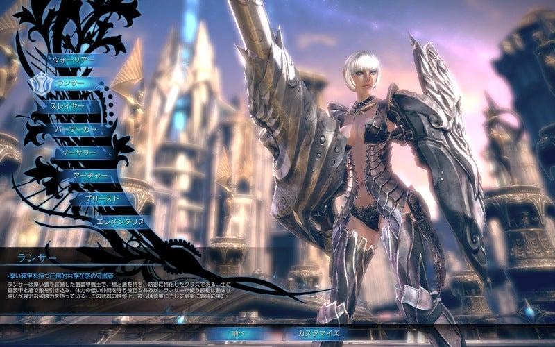 $GmenのTERA冒険活劇---MMORPG『TERA』オンラインゲーム.Blog-TERA キャスタニック キャラメイク03