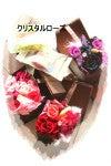 お好きなお花でアレンジしてインテリアや贈り物に♪立川 フラワー教室クリスタルローズ