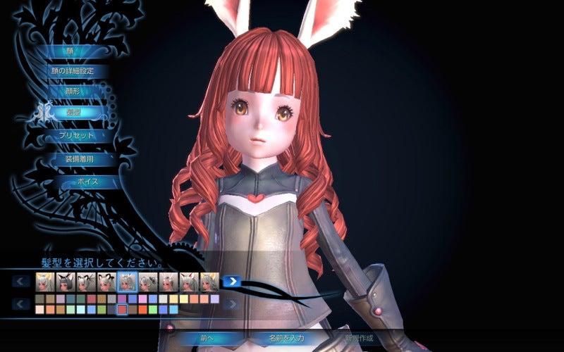 $GmenのTERA冒険活劇---MMORPG『TERA』オンラインゲーム.Blog-TERA エリーン キャラメイク