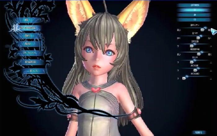 $GmenのTERA冒険活劇---MMORPG『TERA』オンラインゲーム.Blog-tera エリーン キャラメイク05