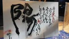 小川光喜のブログ-20110101001316.jpg