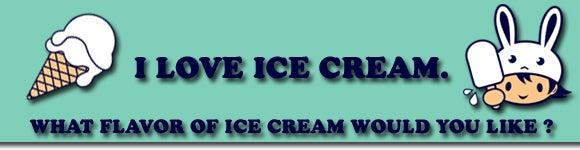 アイスクリーム日和。