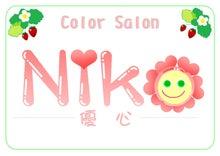 $Niko-優心-のブログ