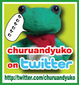 chruandyuko on Twitter