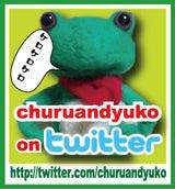 chruandyuko on Twitter