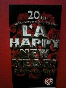 マイワールド-L'A HAPPY NEW YEAR!