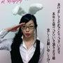 新年のご挨拶!