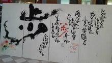 小川光喜のブログ-20110102145955.jpg